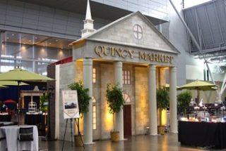 Quincy Market Vignette