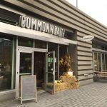 Commonwealth Cambridge facade